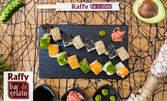 Вкус от Изтока! Суши сет с 16 или 26 хапки