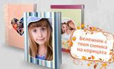 3бр малки или големи бележници с твоя снимка на корицата