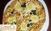 Средна пица Барбадос