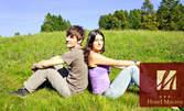 Романтична почивка за двама в Банско на половин цена!
