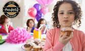 Парти пакет за детски рожден ден - за до 5 деца