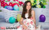 Детска или семейна студийна фотосесия с 8 или 12 обработени кадъра