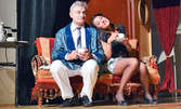 """Гледайте Христо Гърбов в комедията """"Министърът женкар"""" - на 17 Февруари"""