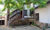 Празници в Троянския Балкан! Наем на къща за 15 човека за 1, 2 или 3 нощувки