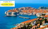 Септември в Хърватия