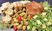 Вкусно хапване за вкъщи! Плато по избор - с пилешко, младо телешко, пъстърва или микс