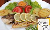 Ципура на скара с картофки, лимон и дресинг