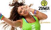 5 посещения на Zumba за възрастни или за деца - раздвижете се!