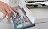 Зареждане на тонер касета за лазерен принтер