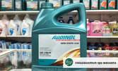 4 литра полусинтетично моторно масло Addinol 10W40, плюс смяна