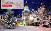 Коледа в Трявна! 3 нощувки със закуски и 2 празнични вечери, плюс транспорт и посещение на Велико Търново