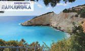Интензивен курс по Гръцки език - вечерен или съботно-неделен