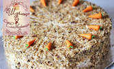 Морковена торта с 8 парчета
