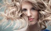 Измиване на коса, изсушаване и оформяне с No Inhibition, без или с подстригване