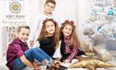 Коледна семейна фотосесия в студио с 5 или 7 обработени кадъра