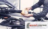 Смяна на масло и маслен филтър на автомобил, плюс до 4л моторно масло Total