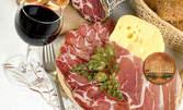 Плато с дивечови колбаси или с пържена риба ватос, плюс 2 чаши вино