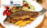 Хапване за вкъщи! Комбо меню за двама с рибка, салата и напитка