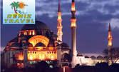 За 8 Март в Истанбул! 3 нощувки със закуски, плюс транспорт