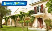 Посети остров Корфу! 7 нощувки на база Аll Inclusive в Хотел Аpollo Рalace 5*, плюс транспорт