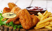 1.3кг апетитно хапване! Пържени пилешки крилца, картофки и барбекю сос