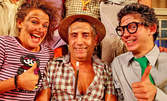 """Арт Мелпомeна представя комедията на Рей Куни """"Откачена фамилия"""" на 28 Февруари"""