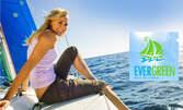 1 час разходка с яхта във Варненския залив или езеро
