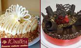 Цяла торта Сочи или Далас - наслади се на неповторим вкус