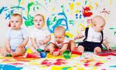 2 занимания или месечна карта за детска занималня по метода Монтесори