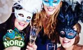 Куверт за Нова година - меню, музика на живо и томбола с награди