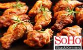 Мариновани пилешки крилца или ребърца и Weggie's картофки