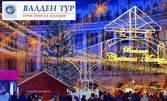 Еднодневна екскурзия до Букурещ на 15 Декември, с посещение на коледен базар