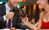 """""""Коледно парти за запознанства"""" на 20 Декември в Ретро клуб Barcode"""