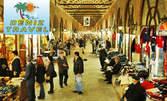 На шопинг в Турция! Еднодневна екскурзия до Чорлу, Одрин и Люлебургас