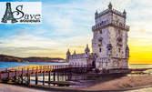 Есенна екскурзия до Испания и Португалия! 7 нощувки със закуски, плюс самолетен транспорт