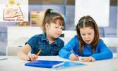 Лятна школа по английски език за деца