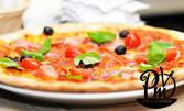 Ръчно приготвена пица или паста, по избор, плюс бира или вино