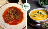 Обедно вегетарианско меню със супа и основно ястие