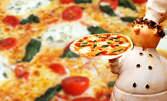 Вкусно хапване у дома! Фамилна пица по избор, плюс 2 соса