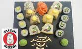 Суши сет с 16 хапки