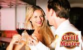 Куверт за Свети Валентин, с меню по избор и чаша вино