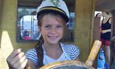 Моряшко парти за края на учебната година! Круиз във Варненския залив - с макиаж, грамота, почерпка