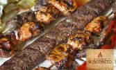 Шиш по кавказки с пилешко филе, свински врат, бекон и зеленчуци, с гарнитура пържени картофи и сос