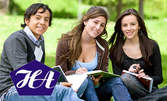 Курс по немски език, ниво А1 - за деца или възрастни