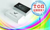 1000 пълноцветни визитки с луксозен UV лак гланц - без или със гравирани кожен визитник или 10 химикала