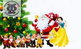 """Посрещнете Дядо Коледа! Спектакълът за деца """"Елха в Операта"""" на 22 Декември"""