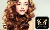 Възстановяваща терапия за коса и ампула, плюс подстригване и оформяне на прическа със сешоар