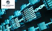 """Онлайн курс """"Блокчейн, иновации и трансформация"""" с 1 месец достъп"""