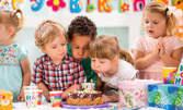 Рожден ден за до 10 деца! 2 часа парти с DJ, украса и безалкохолни