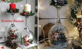 Ръчно изработен коледен подарък по избор - топка или свещник